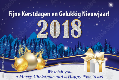 Merry Christmas In Dutch.Merry Christmas And Happy New Year Corporate Greeting Card