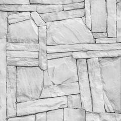 modern slab ,gray slate stone wall background
