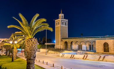 Kasbah Mosque, a historic monument in Tunis. Tunisia, North Africa