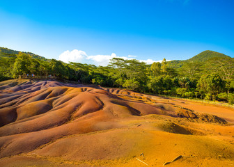 Landscape of famous nature landmark - The Seven Coloured Earth