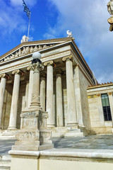 Amazing view of Academy of Athens, Attica, Greece