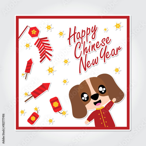 Cute Puppy Plays Firecrackers Vector Cartoon Illustration For Chinese New Year Card Design Postcard And Wallpaper Stock Image Royalty Free