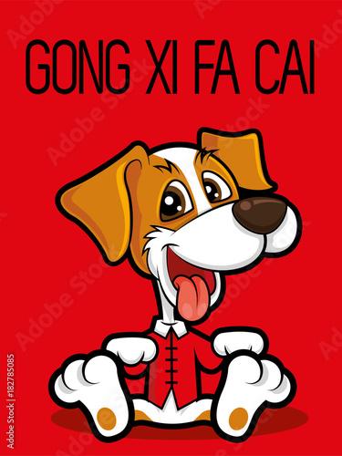 Year Of Dog 2018 Cartoon Cute Dog Wishing A Happy Chinese New Year