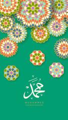Vector design Mawlid An Nabi Card