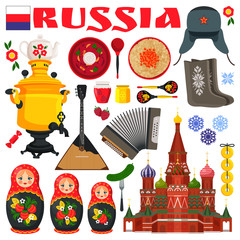 Russia Famous Items Icons Vector Illustration