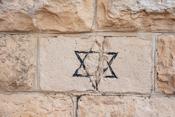 Jewish star David forged in stone