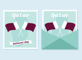 18 December.Qatar National Day card in national flag color theme.