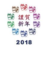 2018年 戌年 張子の狛犬 シンプル年賀状