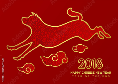happy chinese new year 2018 card with gold border line dog jump zodiac and cloud sign