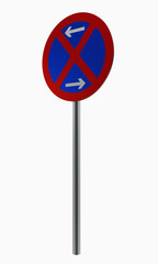 Deutsche Verkehrszeichen: Mitte absolutes Halteverbot.