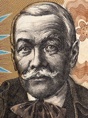 Pavol Orszagh Hviezdoslav portrait from Czechoslovak money
