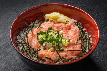 ねぎとろ丼 Raw Tuna with Green Onion Rice Bowl