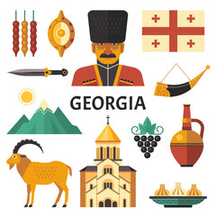 Georgia icons set. Vector collection of Georgian culture and symbols images, including Georgians Highlander, khinkali, khachapuri, Jug of Wine, Horn for Wine, dagger and flag.