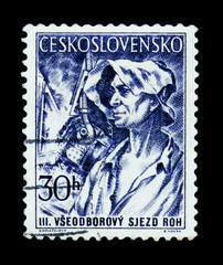 MOSCOW, RUSSIA - JUNE 20, 2017: A stamp printed in Czechoslovakia shows Foundry Worker, circa 1955