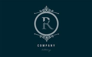 r blue decorative monogram alphabet letter logo icon design
