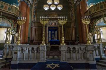 Sofia Synagogue altar, Bulgaria