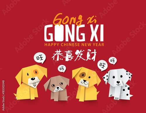 2018 chinese new year greeting card design with origami dogs 2018 chinese new year greeting card design with origami dogs chinese translation gong m4hsunfo