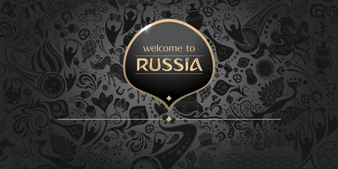 Welcome to Russia, horizontal banner, vector template
