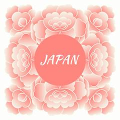 Japan travel banner vector. Pink floral design with traditional peony flower pattern frame for souvenir postcards, japanese tourism poster or label sticker prints.