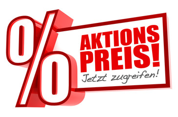 Aktionspreis! Button, icon