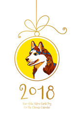 Vector card with a dog, symbol of 2018 on the Chinese calendar.