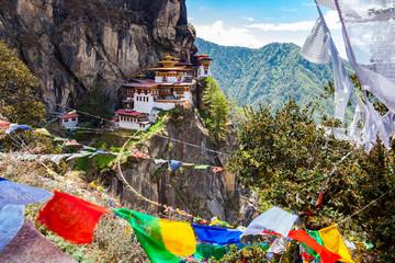 Fototapeta View of Taktshang Monastery on the mountain obraz