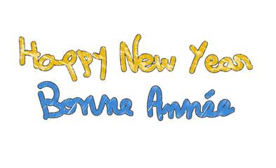 Carte de vœux - Bonne année