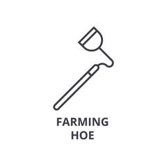 farming hoe line icon, outline sign, linear symbol, flat vector illustration