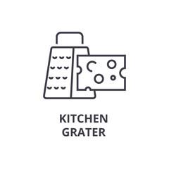 kitchen grater line icon, outline sign, linear symbol, flat vector illustration