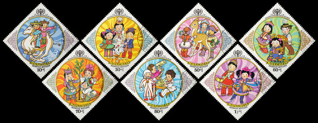 Postage stamps. Mongolia. 1979 International Year of the Child