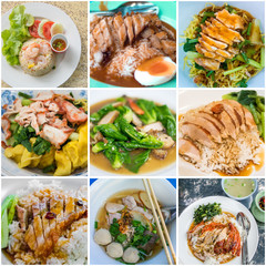 Nice Chinese food menu collage