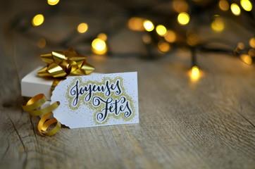 Etiquette « Joyeuses Fêtes » avec cadeau