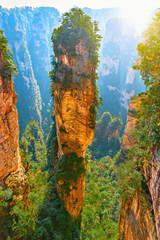 Natural quartz sandstone pillar Avatar Hallelujah.