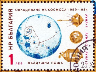 UKRAINE - circa 2017: A postage stamp printed in Bulgaria shows Moon, Lunar Probes LUNA-1, LUNA-2, LUNA-3, serie 25th Ann. of the Launch of the first Moon Probe, circa 1984
