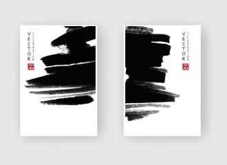vector black ink brush stroke