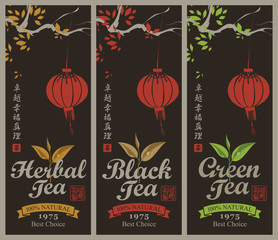 Vector set of three labels for the black, green and herbal tea. Chinese paper lantern hanging on tree branch. Hieroglyphs Tea, Perfection, Happiness, Truth