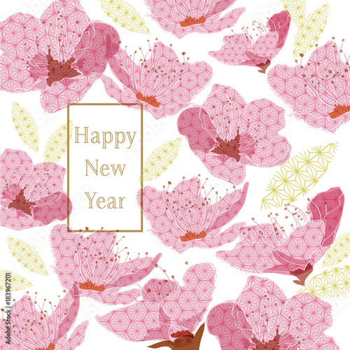happy new year card cherry blossom poster vector pink floral with japanese pattern background