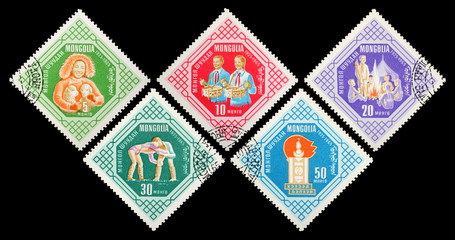 Postage stamps. Mongolia. 40th Anniversary of Mongolian Youth Movement