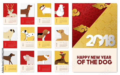 Chinese New Year 2018 Dog Calendar Template Stock Image And Royalty