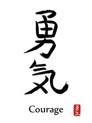 Hieroglyph Chinese translate - courage. vector japanese symbols on white background. Hand drawn calligraphic hieroglyph a day of the week. Ink brush calligraphy with red stamp(in japanese-hanko).