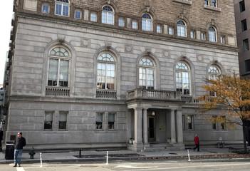 PricewaterhouseCoopers (PWC) is seen in Washington