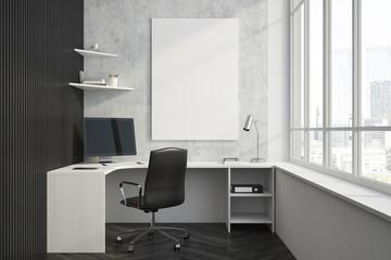 Concrete black home office interior poster closeup