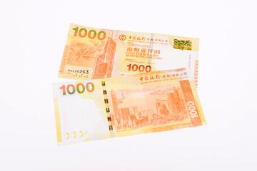 RMB and Hong Kong dollars