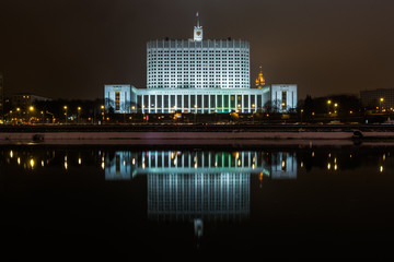 The House of Government of Russia.