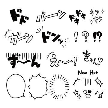 漫画風手描き素材(文字・ふきだし・アイコン)