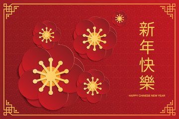 Chinese new year greeting card with cherry blossom and traditional asian patterns. Paper art styles. Vector illustration.