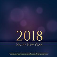elegant premium 2018 new year greeting card design background