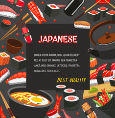 Japanese restaurant menu poster with seafood sushi