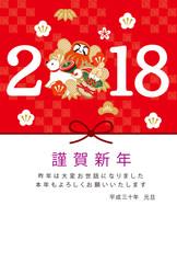 2018シンプル年賀状
