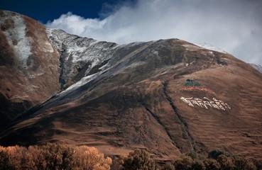 The scenery of Tibetan area in Western Sichuan, China